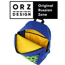Рюкзаки orz-design