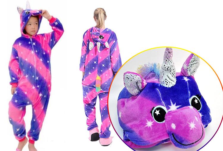 Единорог фиолетовый звёздно радужный (Детская)