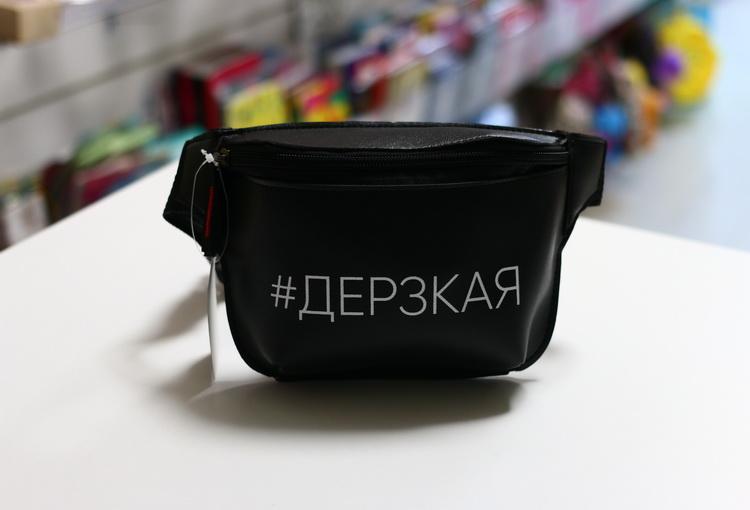 Сумка Дерзкая