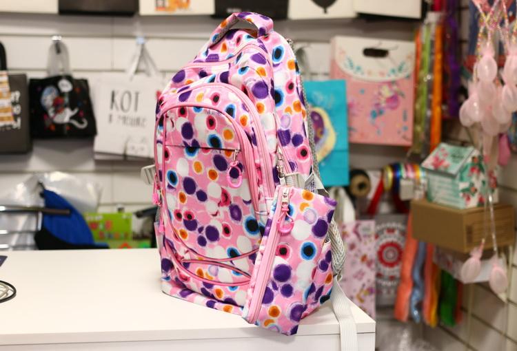 Рюкзак школьный розовый