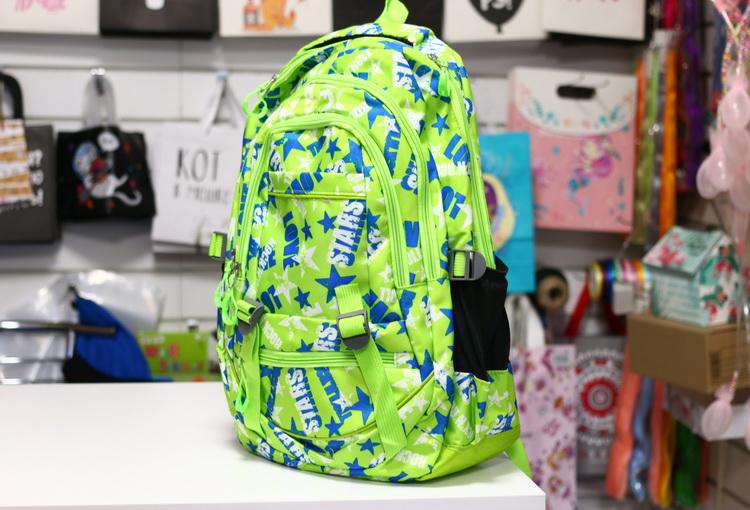 Рюкзак школьный зеленый