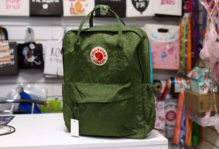 Рюкзак kanken болотный