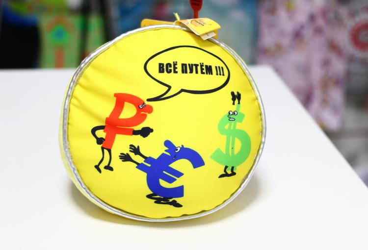 Игрушка монета оптимиста
