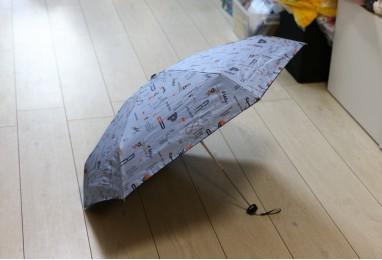 Зонт три сложения голубой