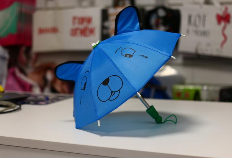 Зонт маленький