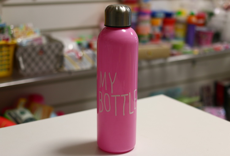 Бутылка my bottle 700мл