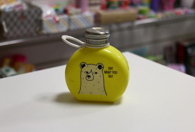 Бутылка медведи 300мл