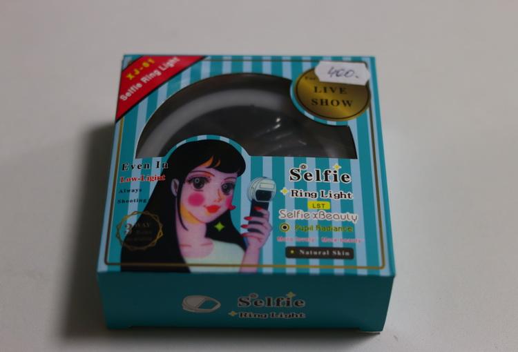 Селфи кольцо на телефон