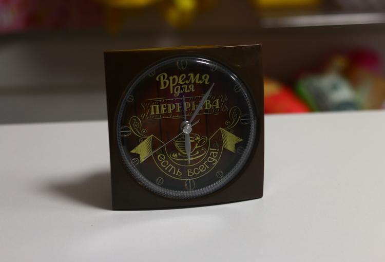 Часы будильник время для перерыва