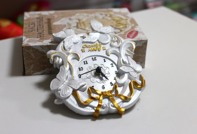 Часы настенные счастья и любви