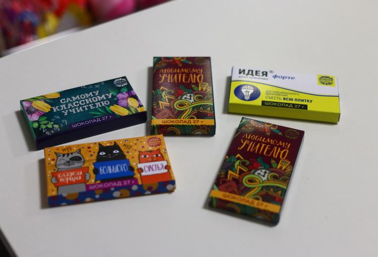 Шоколад 27 грамм в ассортименте