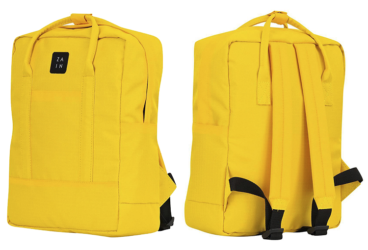 Рюкзак 262 (Yellow RS)