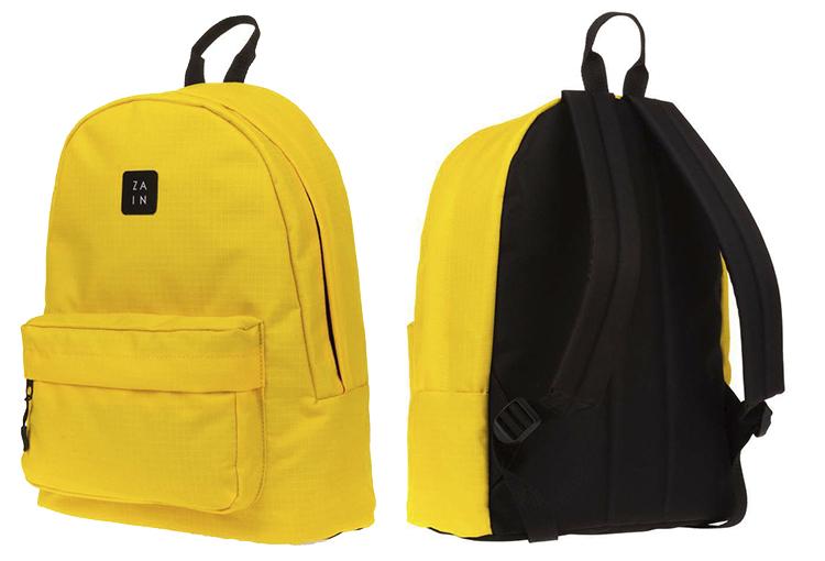 Рюкзак 289 (yellow)