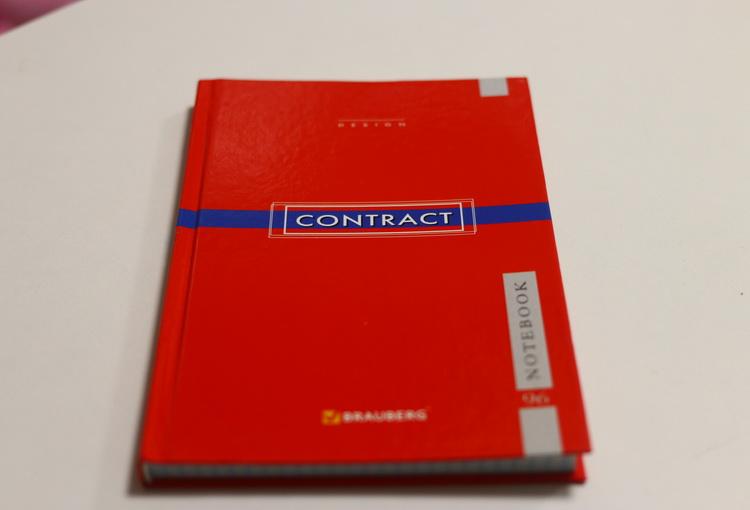 Блокнот Contract