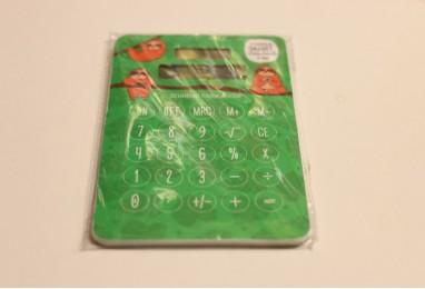 Калькулятор ленивец