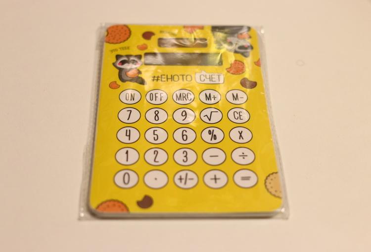 Калькулятор енот