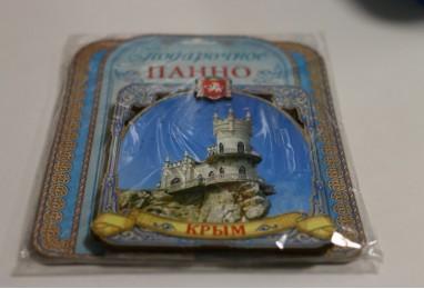 Подарочное панно Крым