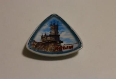 Магнит треугольник Крым