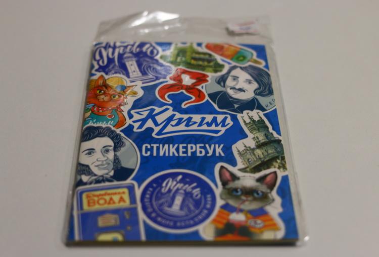 Стикербук Крым