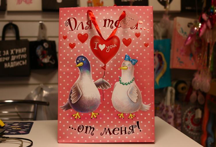 Пакет два голубка