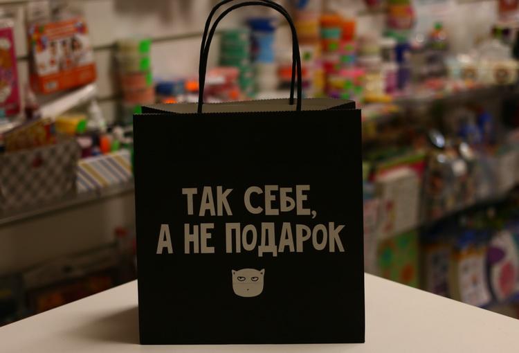 Пакет так себе а не подарок
