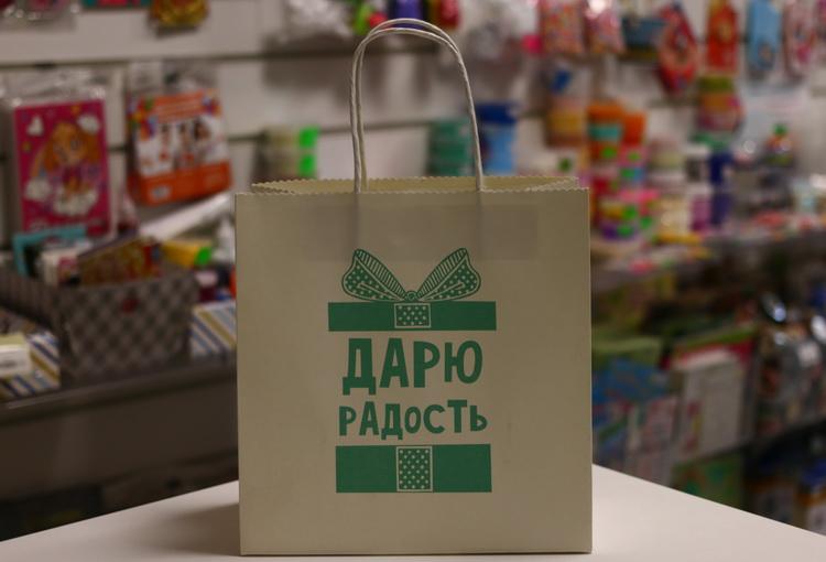 Пакет дарю радость