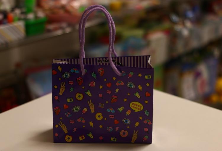 Пакет яркие эмоции фиолетовый